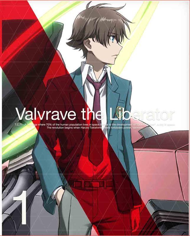 【Blu-ray】TV 革命機ヴァルヴレイヴ 1 完全生産限定版