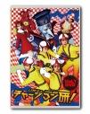 【DVD】LIVEミュージカル演劇 チャージマン研! Vol.1の画像