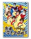 【DVD】LIVEミュージカル演劇 チャージマン研! Presents 泉水家 潜入24時!の画像