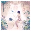 【アルバム】天月-あまつき-/それはきっと恋でした。 通常盤の画像
