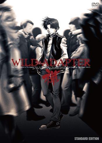 【DVD】OVA WILD ADAPTER -禅 ZEN- スタンダードエディション