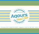 【マキシシングル】ラブライブ!サンシャイン!! Aqours CLUB CD SET 2019 期間限定生産盤の画像