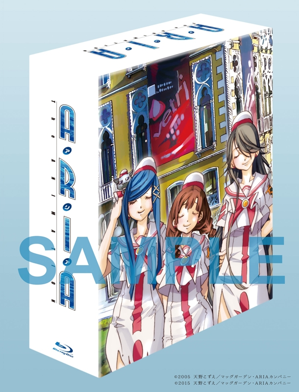 【Blu-ray】ARIA The ANIMATION Blu-ray BOX