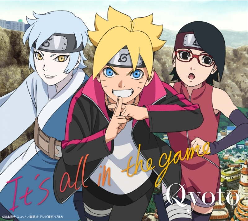 【主題歌】TV BORUTO-ボルト- NARUTO NEXT GENERATIONS OP「It's all in the game」/Qyoto 期間生産限定盤