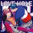 【ドラマCD】LOVE HOLE 101号室 ~テッペン↑超えちゃって~ アニメイト限定盤の画像