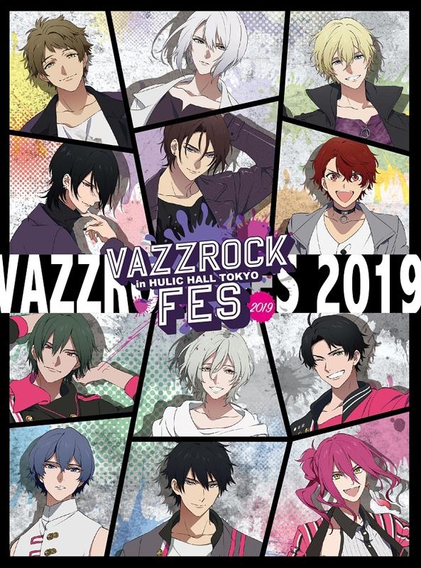 【Blu-ray】VAZZROCK FES 2019