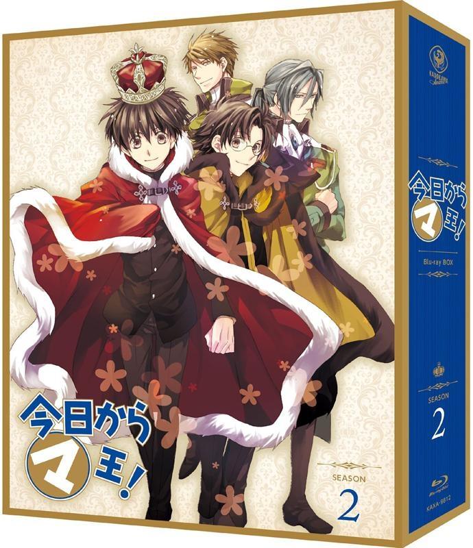 【Blu-ray】TV 今日からマ王! Blu-ray BOX シーズン2