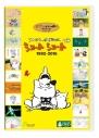 【DVD】ジブリがいっぱいSPECIAL ショートショート 1992-2016の画像