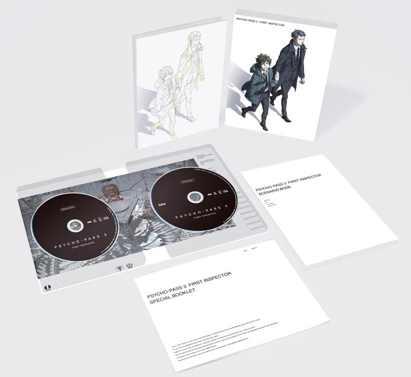 【Blu-ray】劇場版 PSYCHO-PASS サイコパス 3 FIRST INSPECTOR アニメイト限定セット