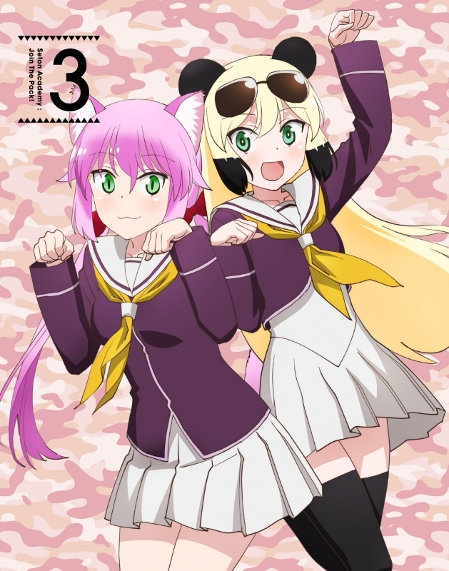【Blu-ray】TV 群れなせ!シートン学園 Blu-ray BOX3