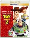【Blu-ray】映画 トイ・ストーリー2 MovieNEXの画像