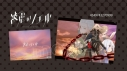 【グッズ-クリアファイル】被虐のノエル クリアファイル/キービジュアルの画像