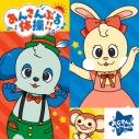 【キャラクターソング】あんさんぶるスターズ!! ESアイドルソング Extra Jin & Akiomiの画像