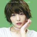 【アルバム】豊崎愛生/love your Best 通常盤の画像