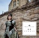 【マキシシングル】桃井はるこ/純愛マリオネット TYPE-Bの画像