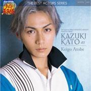 【アルバム】ミュージカル テニスの王子様 ベストアクターズシリーズ002 加藤和樹 as 跡部景吾