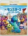 【Blu-ray】映画 モンスターズ・ユニバーシティ MovieNEXの画像