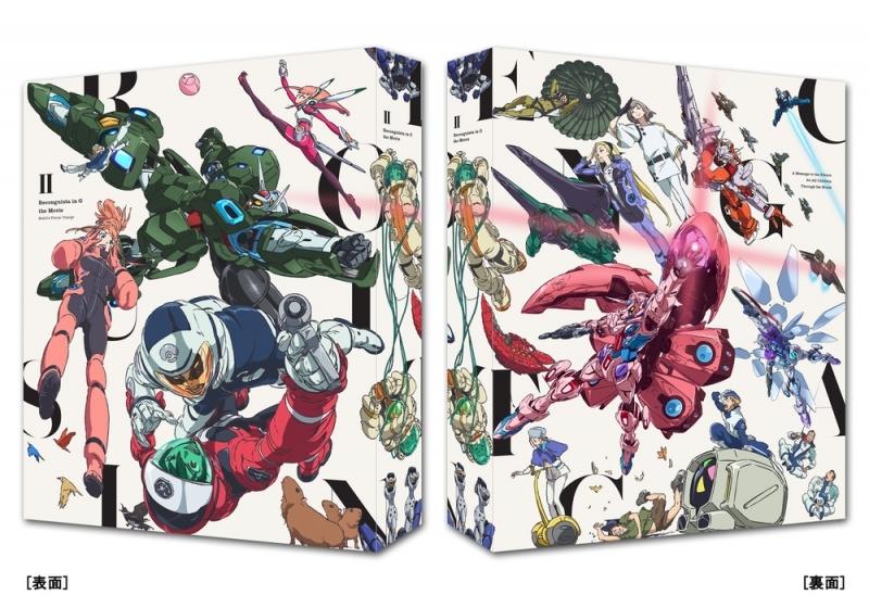 【Blu-ray】劇場版『Gのレコンギスタ II』「ベルリ 撃進」特装限定版