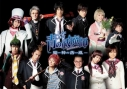 【DVD】舞台 LIVE ACT 青の祓魔師 ~魔神の落胤~ 初回生産限定版の画像