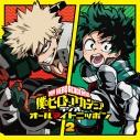 【DJCD】ラジオ 僕のヒーローアカデミア オールマイトニッポン Vol.2の画像