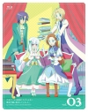 【Blu-ray】TV 乙女ゲームの破滅フラグしかない悪役令嬢に転生してしまった… vol.3の画像