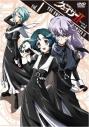 【DVD】TV 聖痕のクェイサーII ディレクターズカット版 Vol.1の画像