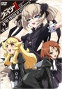 【DVD】TV 聖痕のクェイサーII ディレクターズカット版 Vol.2の画像