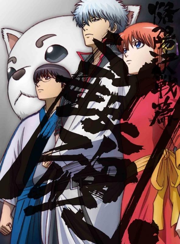 【Blu-ray】TV 銀魂.4 完全生産限定版
