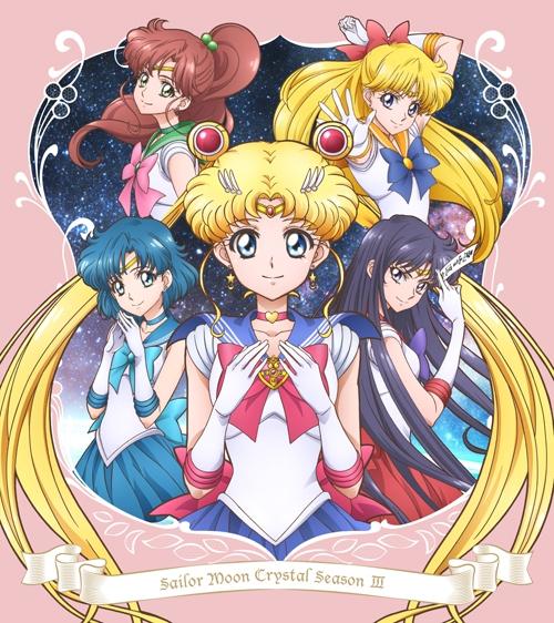 【Blu-ray】TV 美少女戦士セーラームーンCrystal Season III 第1巻 初回限定版