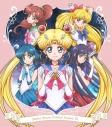 【DVD】TV 美少女戦士セーラームーンCrystal Season III 第1巻 初回限定版の画像