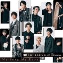【主題歌】TV ブラッククローバー ED「My Song My Days」/SOLIDEMO with 桜men EMO盤の画像