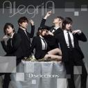 【主題歌】TV 賭ケグルイ×× ED「AlegriA」/D-selections 通常盤の画像