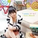 【主題歌】ゲーム シャイニング・フォース クロスエリュシオン 主題歌「awake」/下田麻美の画像