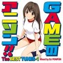 【アルバム】GAMEのアニソン!! The BEST TUNES-1の画像