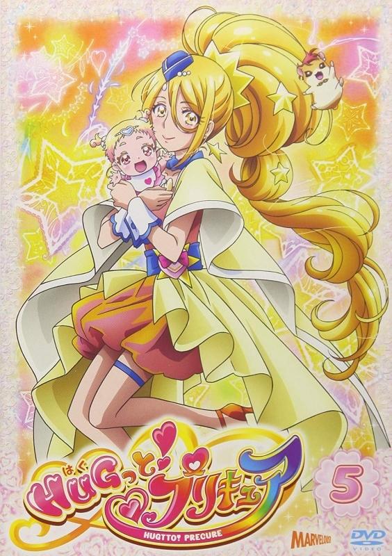 【DVD】TV HUGっと!プリキュア vol.5
