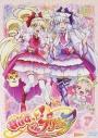【DVD】TV HUGっと!プリキュア vol.7の画像