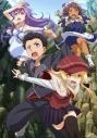 【DVD】TV 龍ヶ嬢七々々の埋蔵金 5 通常版の画像