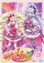 【DVD】TV HUGっと!プリキュア vol.10の画像