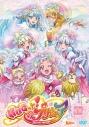 【DVD】TV HUGっと!プリキュア vol.12の画像