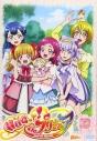 【DVD】TV HUGっと!プリキュア vol.13の画像