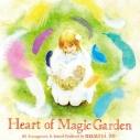 【アルバム】ランティスアーティスト アコースティックリアレンジアルバム Heart of Magic Gardenの画像