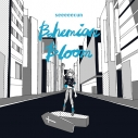 【アルバム】seeeeecun/Bohemian Bloomの画像