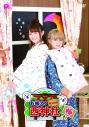 【DVD】お祓え!西神社Vol.10の画像