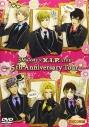 【DVD】ときめきレストラン☆☆☆ 3 Majesty × X.I.P. LIVE -5th Anniversary Tour- 通常版の画像