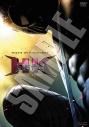 【DVD】映画 実写版 HK/変態仮面 アブノーマル・パックの画像