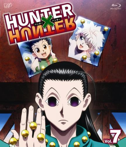 【Blu-ray】TV HUNTER×HUNTER Vol.7