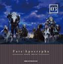 【DJCD】ラジオCD Fate/Apocrypha Radio トゥリファス! Vol.3の画像