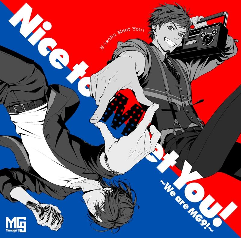【キャラクターソング】ゲーム アイ★チュウ MG9(エムジーナイン) Nice to Meet You! ~We are MG9!~ 初回限定盤