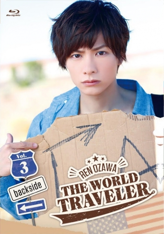 【Blu-ray】小澤廉/THE WORLD TRAVELER backside Vol.3