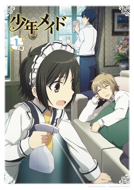 【Blu-ray】TV 少年メイド vol.1 通常版
